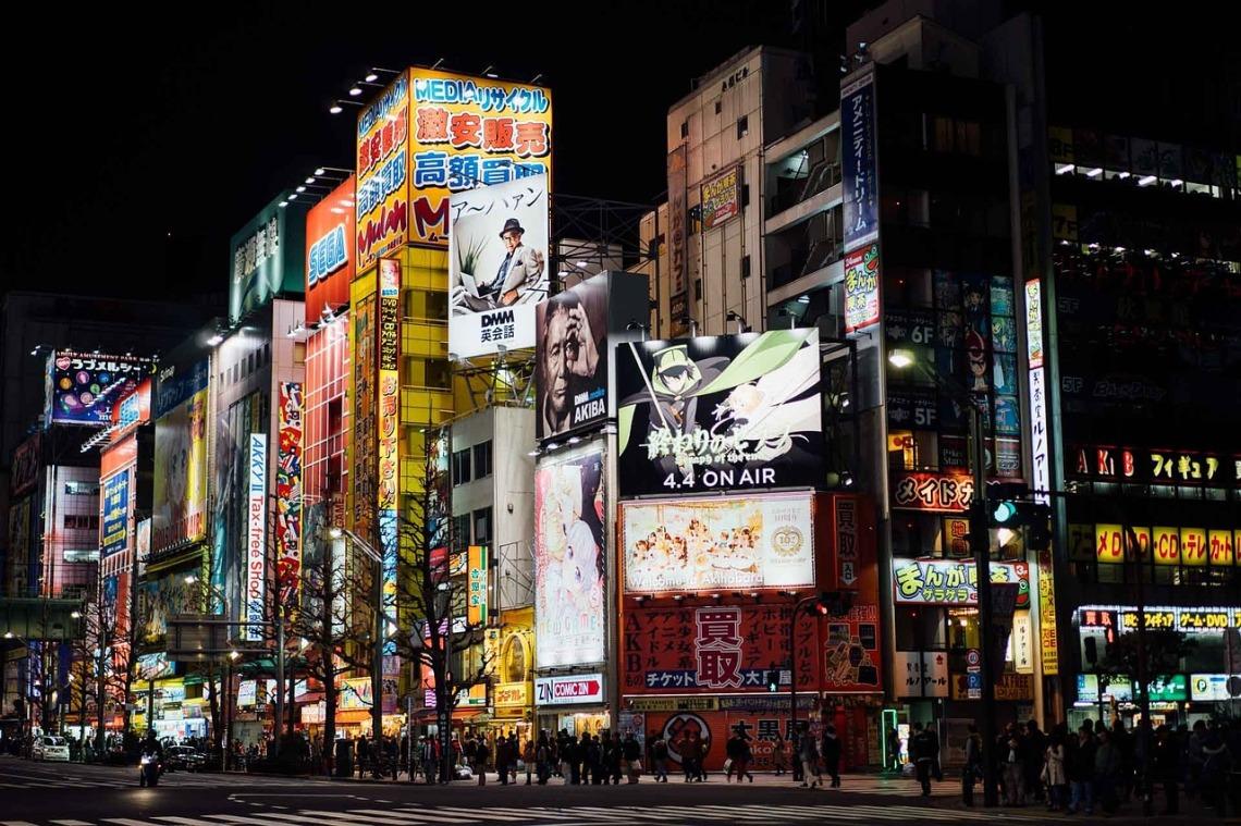 akihabara-1180397_1280.jpg