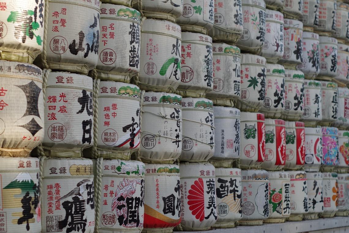 meiji-jingu-shrine-759734_1920.jpg